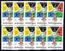 10 x Libyen Libya Mi.Nr. 2924 ** Olympiade Peking Olympic Beijing 2008