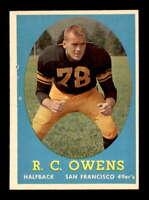 1958 Topps #64 R.C. Owens UER RC EXMT X1527281