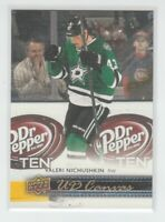 (70846) 2014-15 UPPER DECK CANVAS VALERI NICHUSHKIN #C27