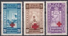 Ethiopia: Semi-postal: 1950 Red Cross surcharge, Proof Overprints, MNH