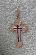 St. Olga Orthodox Cross Pendant, 14K Rose Gold, 3 Bar Blue Enamel, IC XC, #18