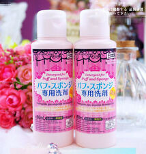 TWO DAISO JAPAN MAKE UP Puff Sponge CLEASER COSMETIC DETERGENT MADE IN JAPAN