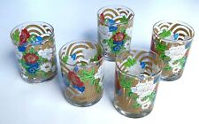 Set of 5 Vintage Cera Mixed Flowers Glasses Barware Mid Century Modern