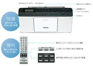 New Sony ZS-E80 Slim FMAMRadio CD/MP3/WMA Boombox & remote control Japan DHL F/S