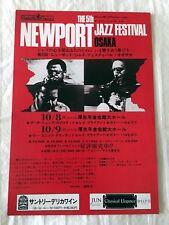 5th Newport Jazz Festival Osaka Japan Flyer Poster October 8 & 9 Sonny Rollins