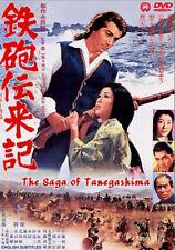 Japanese Samurai Movie ~ The Saga Of Tanegashima - 1968