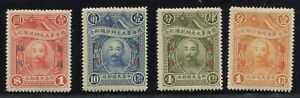 ROC Stamp 1928 Army & Navy Grand Marshal  Use in Sinkiang MNH