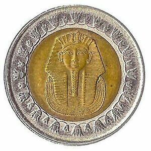 One POUND (BI METAL) COIN FROM ARAB REPUBLIC OF EGYPT. ANCIENT PHARAOH