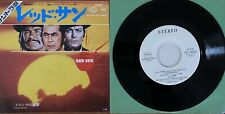 "Maurice Jarre – Red Sun / Commanches Japan Promo 7"" Vinyl  HIT-1955"