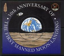 BAHAMAS SGMS1183 1999 30th ANNIV OF FIRST MAN ON THE MOON  MNH