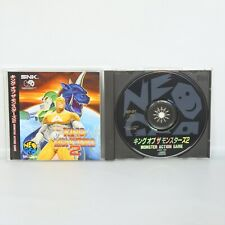 KING OF THE MONSTERS 2  Neo Geo CD 2120 SNK nc