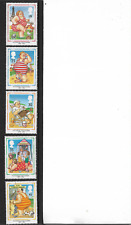 1994 GB.- Pictorial Postcards - Full Set of Five  - Mint and Never Hinged.