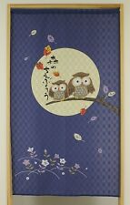 JAPANESE Noren Curtain NEW OWL FUKURO BIRD MADE IN JAPAN