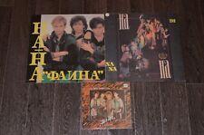 На-на Группа 3 LP Vinyl russia