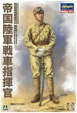 Hasegawa 1005 Imperial Army Command Leader 1/16 Scale Kit Japan
