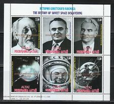 Sheet of 6 MNH stamps 1999 The History of Soviet Space Discavering.Gagarin+