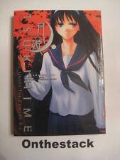 MANGA:  Lunar Legend Tsukihime Vol. 3 by Type-Moon & Sasakishonen (Paperback)