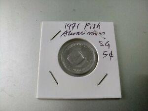 Singapore 1971 five 5 cents Aluminium Fish coin