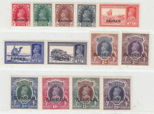 BAHRAIN  1930 - 1941  ISSUE SET UNUSED  SCOTT 20/24+27+30+32/37 = SG. 20/25+27+2