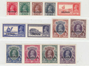BAHRAIN  1930 - 1941  ISSUE SET UNUSED  SCOTT 20/24+27+30+32/37 = SG. 20/25+27+2