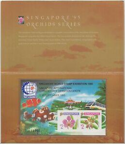 Singapore 1995 Stamp Exhibition Imperf M/S with Serialized Number! RARE! MNH!