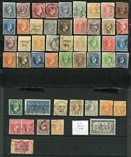 OC851) Greece classic stamps Hermes till 1920 VF margins