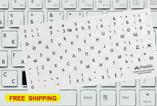 Russian English Keyboard Stickers For MAC GrayLetters Laptop Non-transparent
