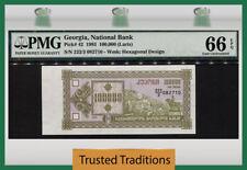 TT PK 42 1993 GEORGIA 100000 LARIS PMG 66 EPQ GEM UNC ONLY ONE OF ITS KIND! WHOA