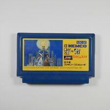 Spy vs. Spy Nintendo Famicom Game. Kemco 1986. Japan Import, US Seller.