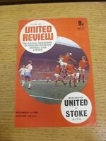 01/11/1969 Manchester United v Stoke City  (Token Blank). Thanks for viewing our
