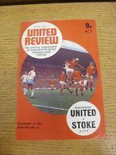 01/11/1969 Manchester United v Stoke City (Token en blanco). gracias por ver nuestra