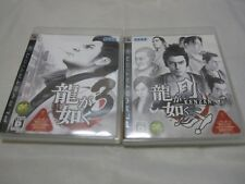 W/Tracking Number. USED PS3 Ryu Ga Gotoku Kenzan + 3 Set Yakuza 2 Set Japanese