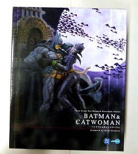 Batman and Catwoman Statue New Kotobukiya Japanese DC Comics Amricons