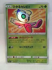 Brillant Celebi 004/072 Ultra Rare Holo Pokémon SM3 + Japonais Carte