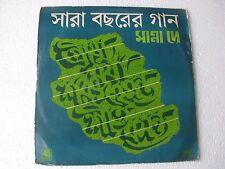 Bengali Songs Manna Dey NLP 2003 Bengali LP Record India NM-1441