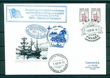 Russie - Russia - Enveloppe 2005 - Murmansk - Pomeranian schooner
