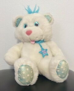 Vintage 1992 Applause Magic Glow Friend Bear White Plush EUC