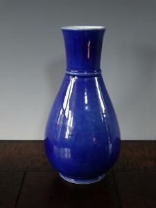 Antique Chinese Porcelain Blue Glazed Bottle Vase Republic Signed Dated