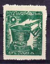 POLOGNE Oflag Camp de Murnau Fischer timbre  n° 10y2C neuf sans gomme