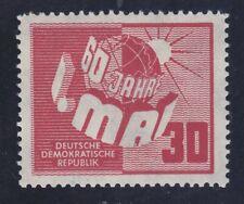 Germany DDR 53 MNH OG1950 Globe & Sun 60th Labor Day Anniversary Issue VF