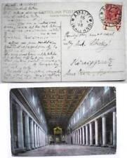 Storia postale del Regno d'Italia cartolina, cartoleria