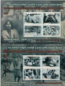 2017 BANGLADESH 1971 WAR CRIME GENOCIDE BY PAKISTAN ARMY SS SET x 18 SHEETS!!!