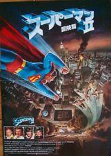 SUPERMAN 2 Japanese B1 movie Poster (29x41) CHRISTOPHER REEVE RARE