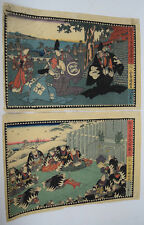 Antique  Japanese Wood Block Print