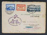 1931 Russia Germany LZ 127 Graf Zeppelin Mixed Franking Scott #C21 Stamp Cover