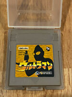Ultraman 1 (DMG-UNJ) JAPAN Ver Nintendo GameBoy