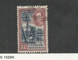 British Honduras, Postage Stamp, #125 Used, 1938 Mahogany Tree, JFZ