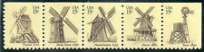 SC#1738 - 1742b - 15c Windmills Booklet Strip of 5 MNH