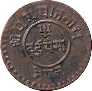 NEPAL 1924 2-Paisa COPPER Coin ♕TRIBHUVAN SHAH♕ Cat № KM# 689.3 VF