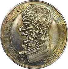 WWI Anti-England / Russia / France / Belgium - Germany 1916 Satirical Medal:
